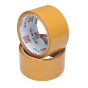 Guanhong Packing Tapes059